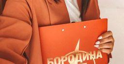 Бородина беременна: Ксению выдал муж и работники «ДОМа-2»