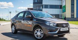 «АвтоВАЗ» расширил список скидок и акций на покупку авто LADA в июле