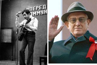 Владимир Высоцкий иЮрий Андропов. Коллаж: Pokatim.ru