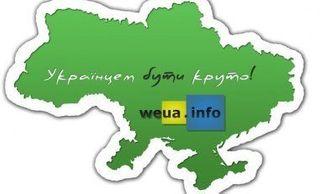 Социальная сеть WEUA хочет поспорить с «ВКонтакте» и «Одноклассники»