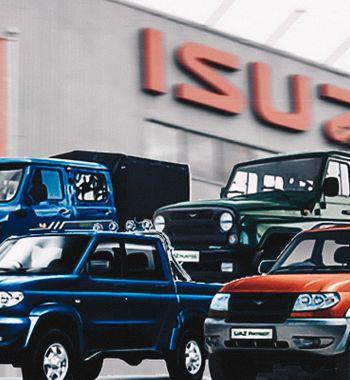 Isuzu «Патриот»: Sollers готовит переход УАЗ под контроль японцев— мнение