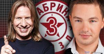 Виктор Дробыш сломал карьеру участнику «Фабрики звёзд»: Александр Киреев рассказал причину ухода изтворчества