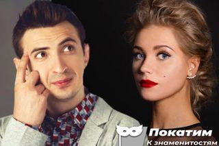 Кристина и Алексей когда-то встречались