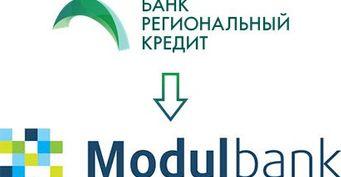 Как открыть расчетный счет в Модульбанке?