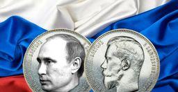 России выгоднее вернуть рубль из чистого серебра, чем зависеть от нефтедоллара