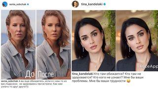 Кадры из Instagram аккаунтов звёзд