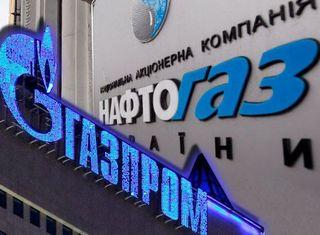 «Нафтогаз» требует от «Газпрома» пересмотреть условия транзита