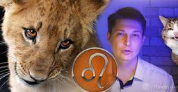 «Пожароопасный» месяц: Астролог советует Львам «попридержать коней» в августе