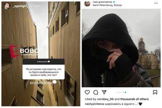 Грустные посты Насти Ивлеевой в Instagram
