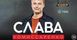 Обратная сторона юмора: Слава Комиссаренко стал жертвой панических атак из-за натиска продюсеров «ТНТ»