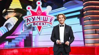 Галкин стал одним изсамых рейтинговых ведущих на«Первом канале» после ухода Малахова Фото: riafan.ru