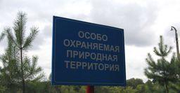 ЮНЕСКО умывает руки: Россия способна выделить Китаю заповедные земли под фермы
