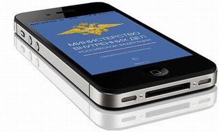 Приложение «МВД России» теперь есть на смартфонах