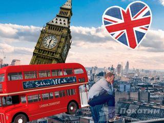 Лондон для россиян