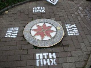 В Украине осквернили именную звезду Ани Лорак - ФОТО