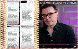 Кадр из шоу Anton S Live,  YouTube.ru