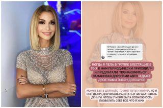 Признание Ольги Орловой Коллаж: Покатим.ру