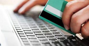 Займ онлайн в Казахстане