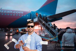 Турист глазами авиаперевозчиков. Изображение: «Покатим», Сергей Филатов