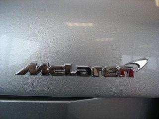 McLaren прекращает производство суперкара 12C