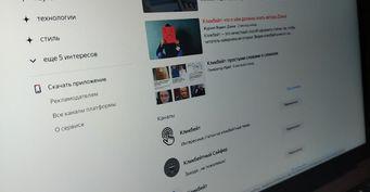 Кликбейт «убивает» канал: Какяподнял посещаемость наЯндекс.Дзене