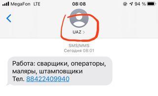 Скриншот отжителей Ульяновска. Кадр: ASATA channel, «ВКонтакте»