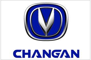 Марка Changan расширяет дилерскую сеть в России