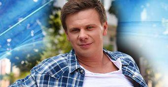 123млн рублей вгод: Секреты успеха ведущего шоу «Мир наизнанку» Дмитрия Комарова