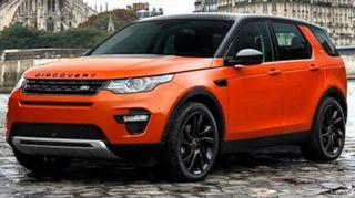 Range RoverГалустян купил третьим. Фото: Land Rover