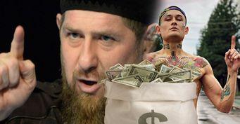 «Наденьги налогоплательщиков»: Моргенштерн разыграл Mercedes Кадырова— блогер