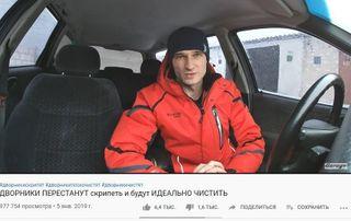 Фото: скриншот с YouTube автолюбителя GARAGE 24