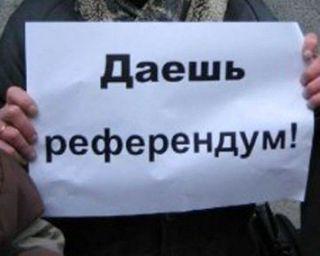 Участники пророссийского митинга в Донецке перекрыли пути к вокзалу