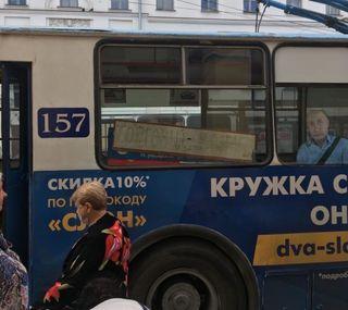 Путин втроллейбусе, источник: «ВКонтакте»