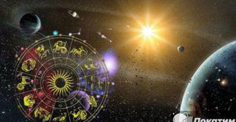Гороскоп на середину августа: Влияние планет