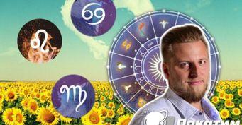 Главные события в жизни Рака, Льва и Девы — гороскоп на август
