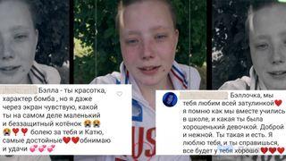 Белла Кузнецова любимица зрителей инастоящая пацанка. Интересно какой она станет вфинале? Автор изображения Нина Беляева.