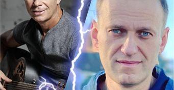 «Чучело тыпрыгучее!»: Алексей Навальный унизил Олега Газманова заперепутанную фамилию ветерана