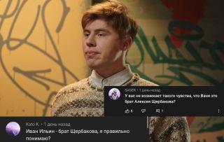 Иван Ильин насъемках «Блиц Крик» Фото: Youtube