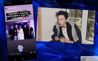 Скриншот из Instagram tatyanadenysova. Алексей Летучий в подростковом возрасте.  Фотоколлаж Покатим.ру