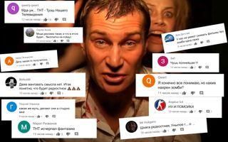 Колян, Лера игневные комментарии фанатов. Коллаж: pokatim.ru