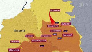 В Луганской области силы ополчения начали активное наступление