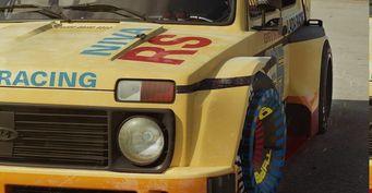 LADA Niva RS: Показаны рендеры «Нивы» для кольцевых гонок из80-х