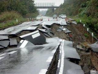 В Калифорнии ущерб от землетрясения был оценен в $1 млрд
