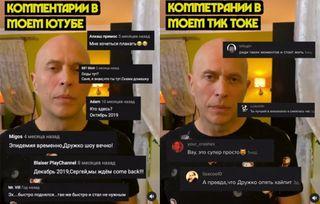 Дружко сравнивает комментарии на YouTube и в TikTok/ Фото: instagram: druzchkos