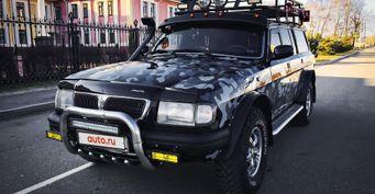 «Крузак» по-русски: Владелец продаёт универсал-внедорожник ГАЗ-310221 за1,4млн рублей
