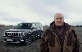 Бурунов иKIA Mohave. Кадр: Kia Motors Russia