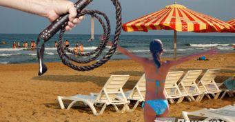 В Форосе туристов плетью выгоняли с «частного» пляжа