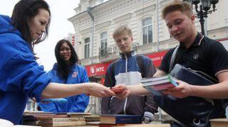 «Сеть» Екатеринбурга пришлет русские книги в Донецк
