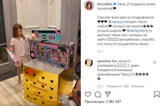 Дочь Бородиной Теона с подарками.Фото: Instagram borodylia