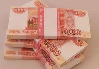 В центре Москвы похитщено 46 миллионов рублей